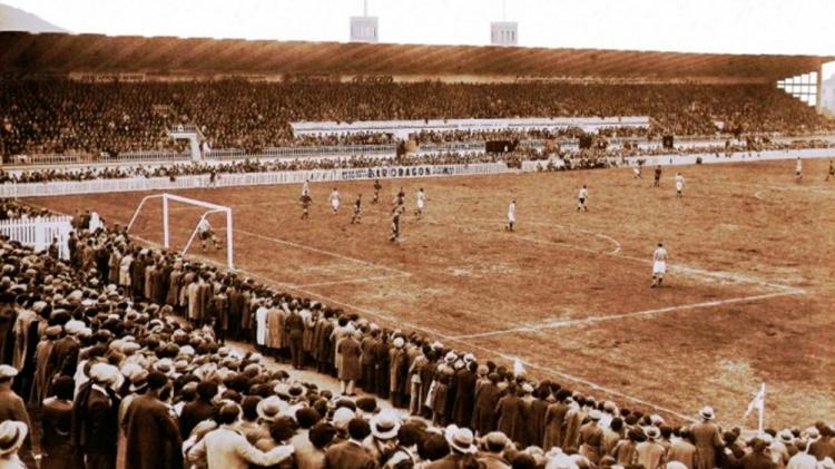 Estadio de Buenavista / OVIEDO
