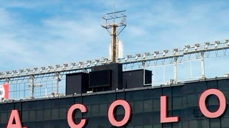 La silueta de la Virgen, en el estadio de Colón / GOOGLE STREET VIEW